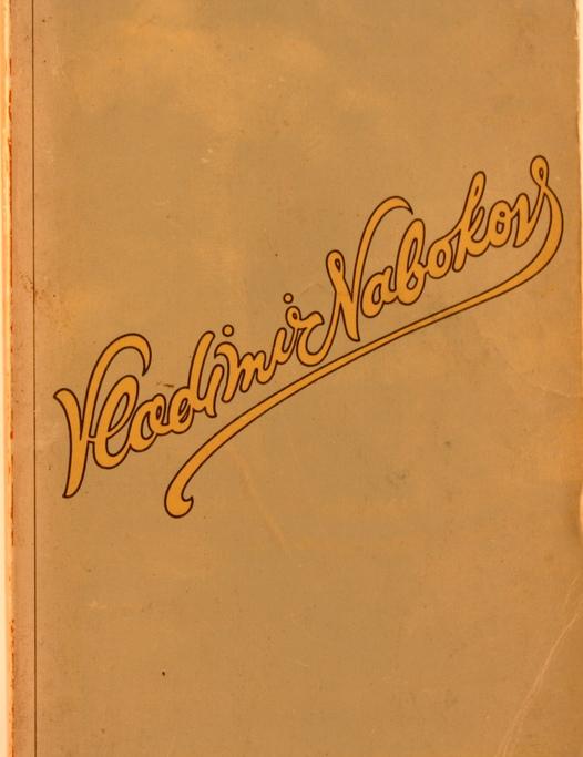 Vladimir Nabokov ochiul