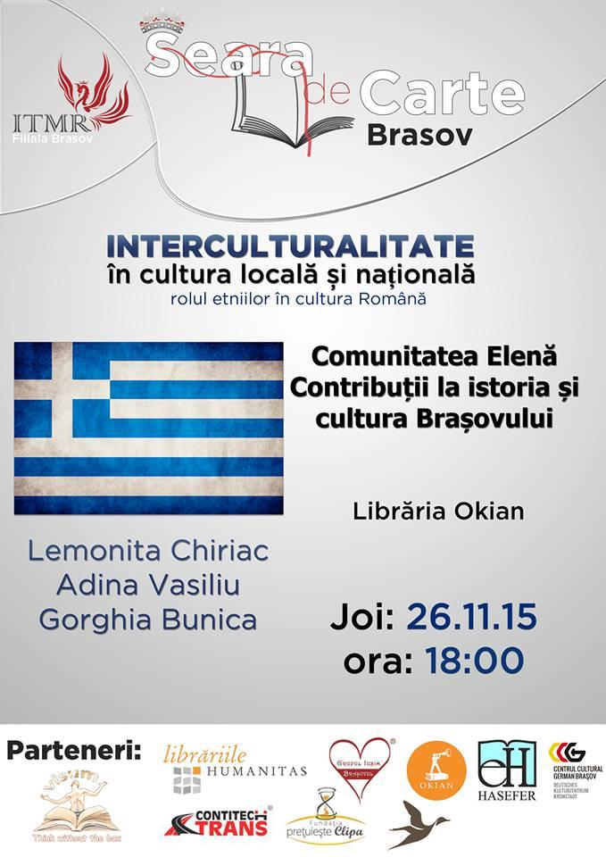 Seara de Carte Brasov comunitatea elena